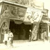 Магазин, а может быть и кинотеатр в Латакии (фото С,Кочнева)